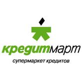 Кредитмарт